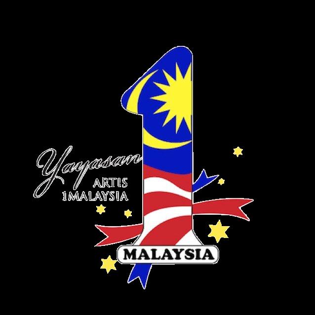 Yayasan Artis 1 Malaysia